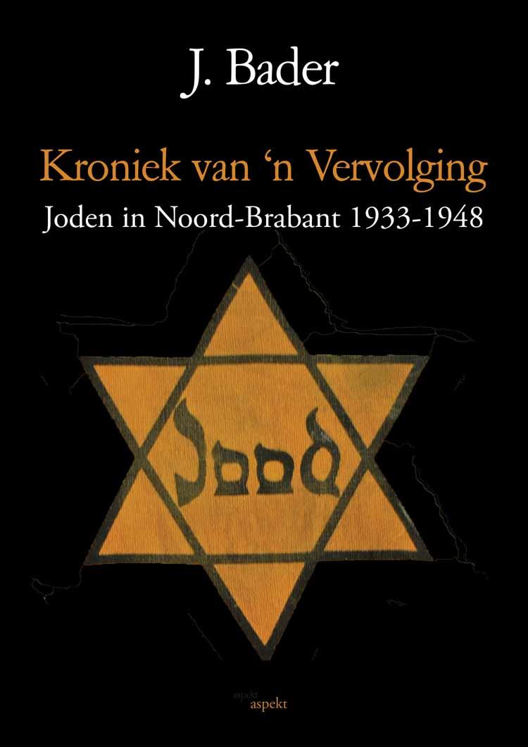 bc2016-camiel_hamans-kroniek_van_een_vervolging-omslag-0995042-750