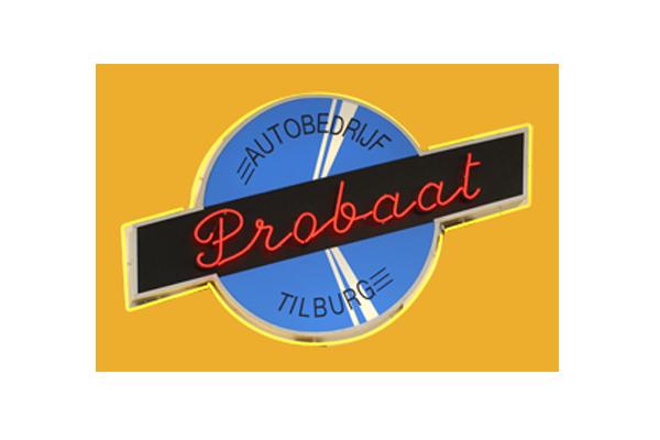 Logo-probaat_600x400.png